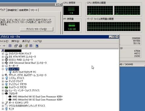 athlon_cap.jpg