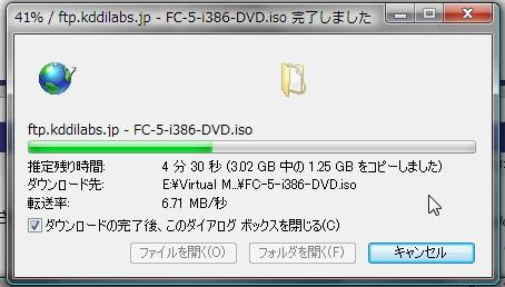 ftp6.7mb.jpg
