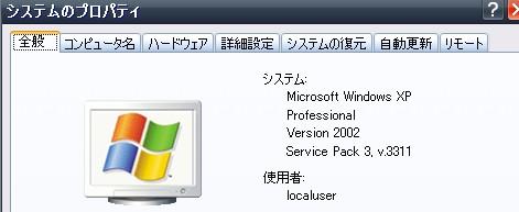 xp3_3311.jpg