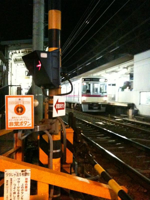 柴崎駅前踏切
