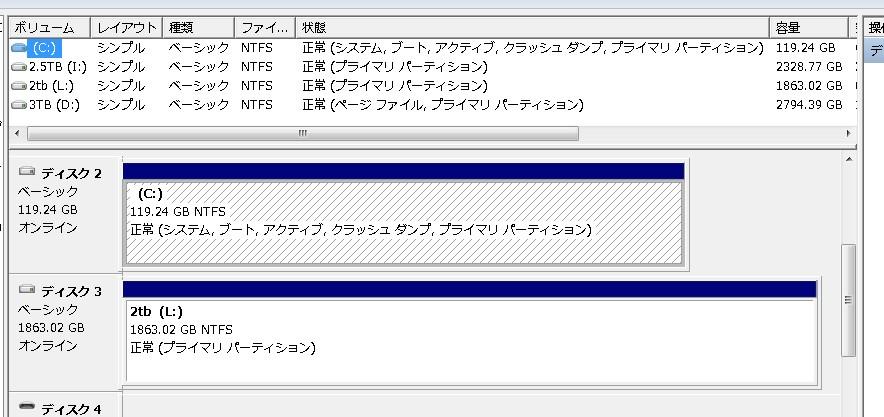 partition02