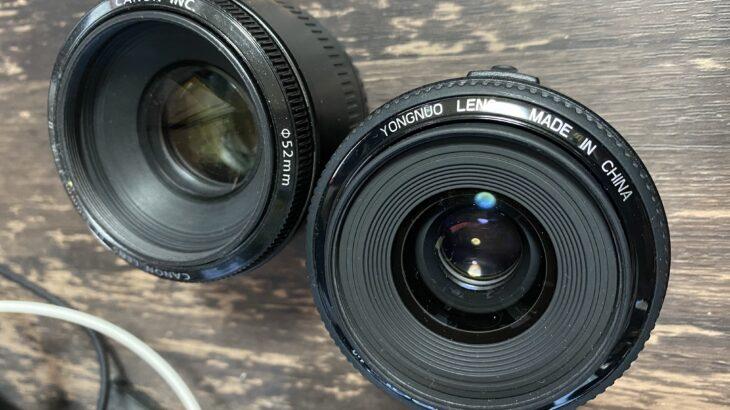 YONGNUO YN35mm F2 EF をWEBカメラ用レンズとして使う。