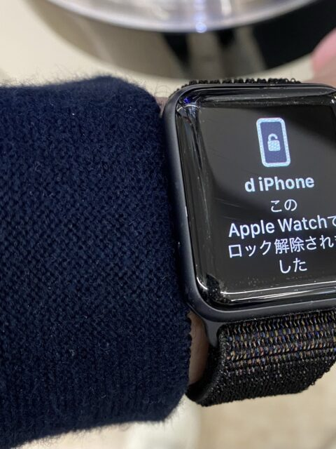 AppleWatchでマスクをしたままiPhoneのロック解除できる機能を試す